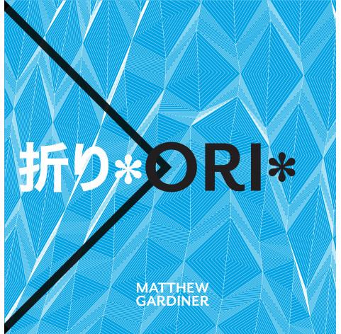 ORI* Volume 1